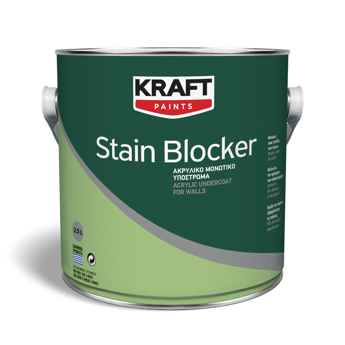 Stain-Blocker-1200x1200px-1