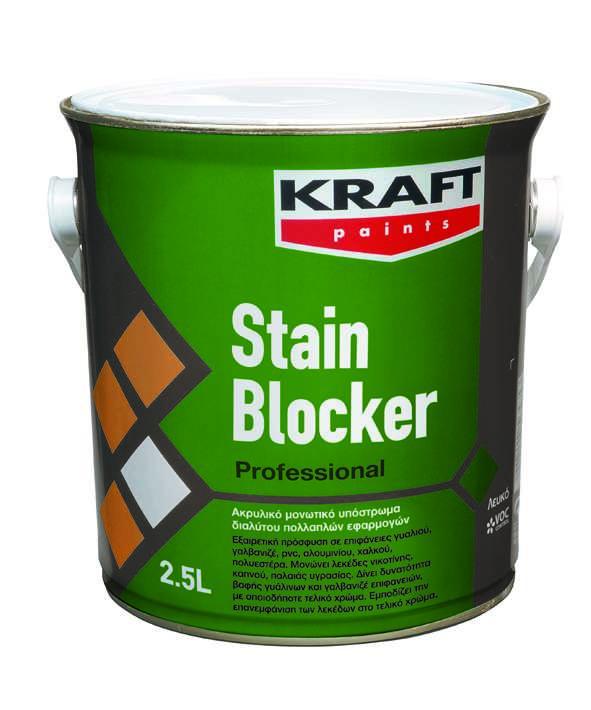 Stain_Blocker_2